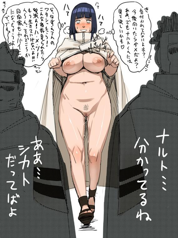 hinata is pet naruto's fanfiction Metal gear solid quiet