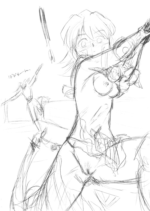.hack//sign bear Harry potter and fleur and gabrielle nude